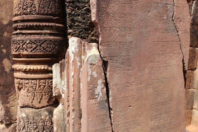 Tuktuk-Angkor-Wat-222